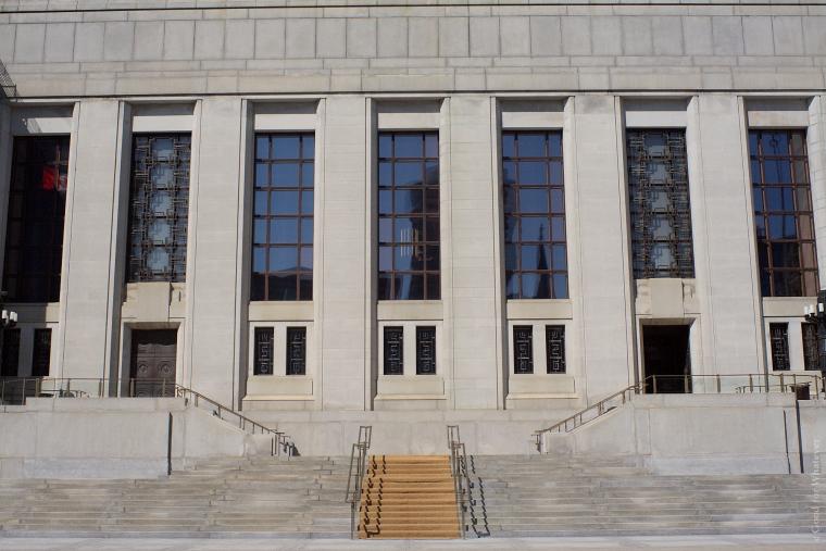 Ottawa Supreme Court